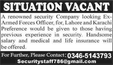 Security Officer Jobs in Lahore & Karachi 2015 March / April Ex/Retired Armed Forces Officers Latest