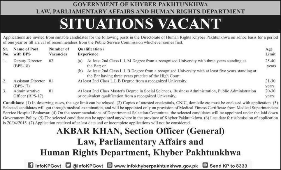 Law, Parliamentary Affairs and Human Rights Department KPK Jobs 2015 April Directors & Admin Officer