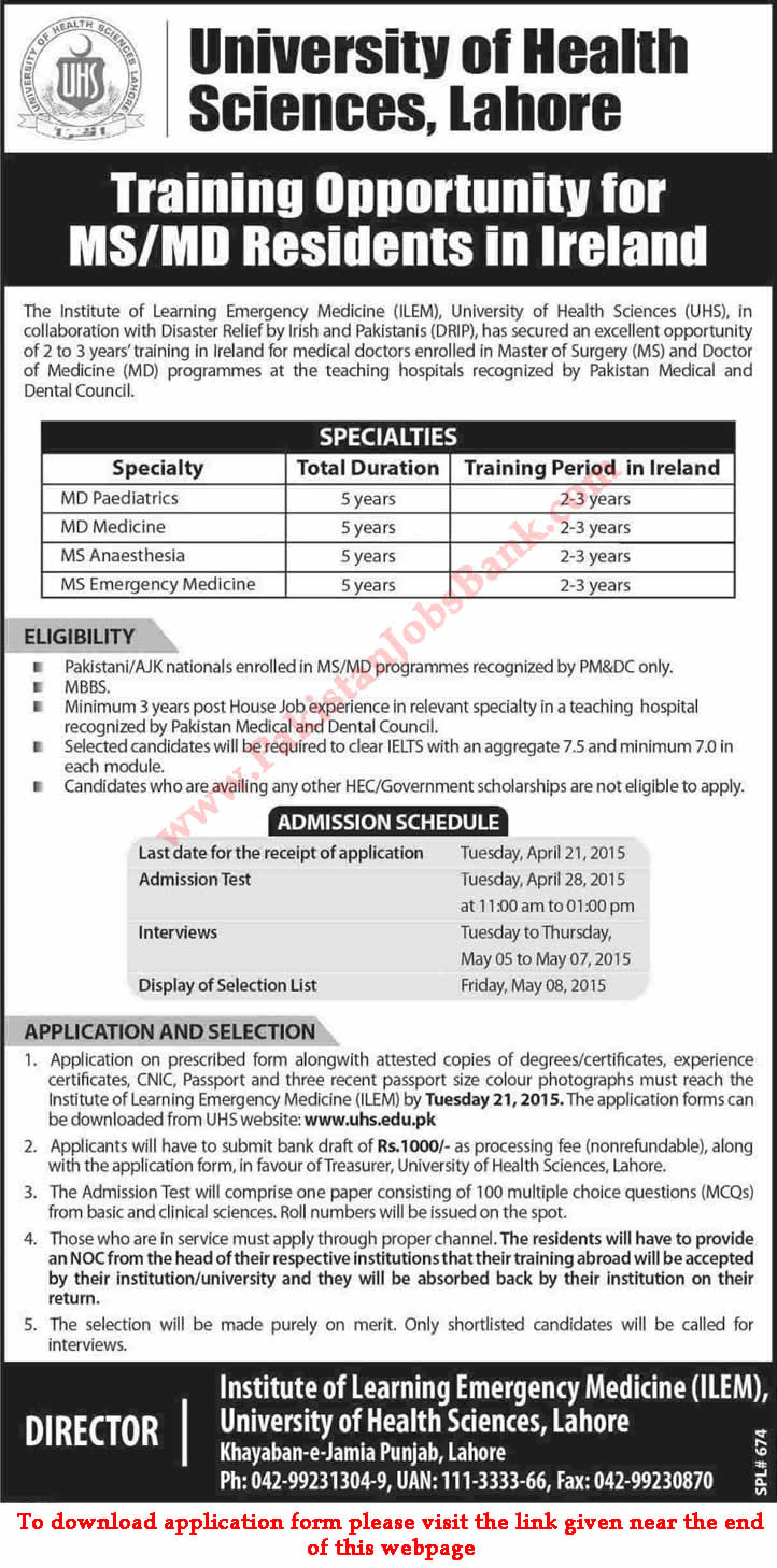 university of health sciences lahore md ms residents training in university of health sciences lahore md ms residents training in 2015 application form