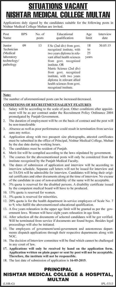 Nishtar Medical College Multan Jobs 2015 April / May Laboratory / Pathology Technicians Latest