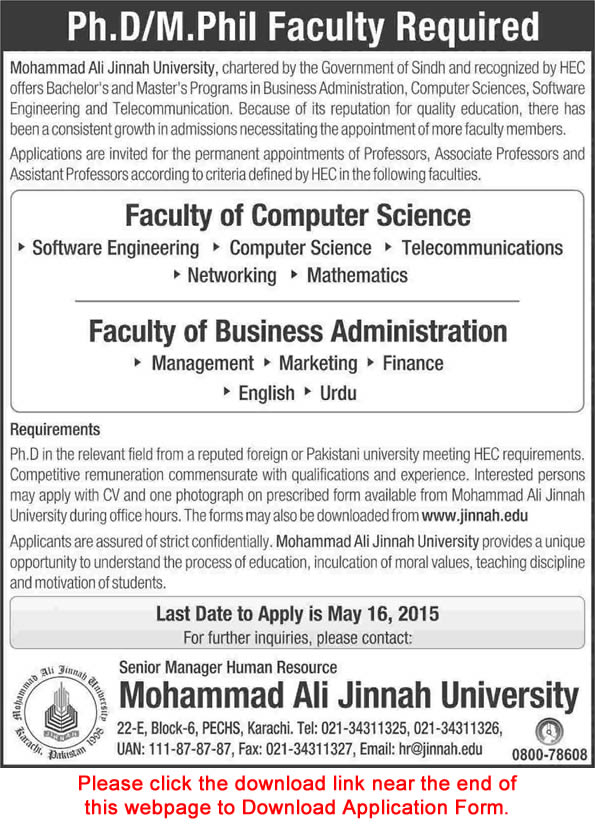 MAJU Karachi Jobs 2015 May Application Form Download Teaching Faculty Latest