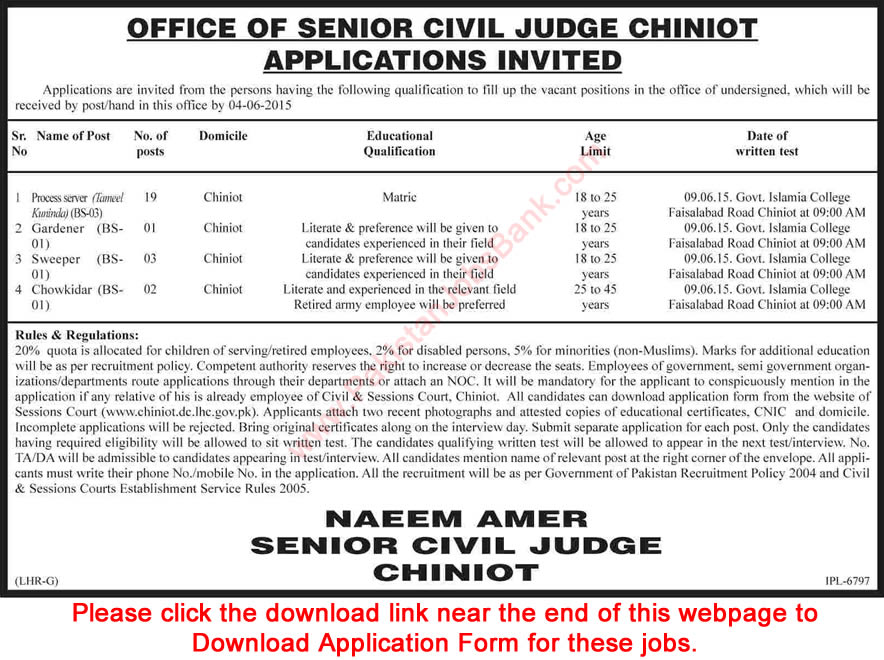 Civil Courts Chiniot Jobs Application Form May 2015 Process Server, Sweeper, Chowkidar & Gardener