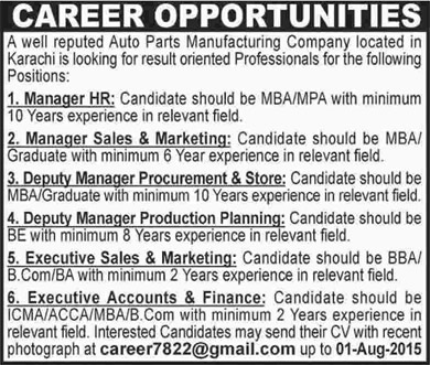 Auto Parts Manufacturing Company Jobs in Karachi 2015 July / August for Administrative Staff
