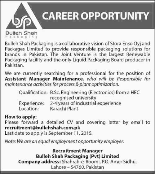 Bulleh Shah Packaging