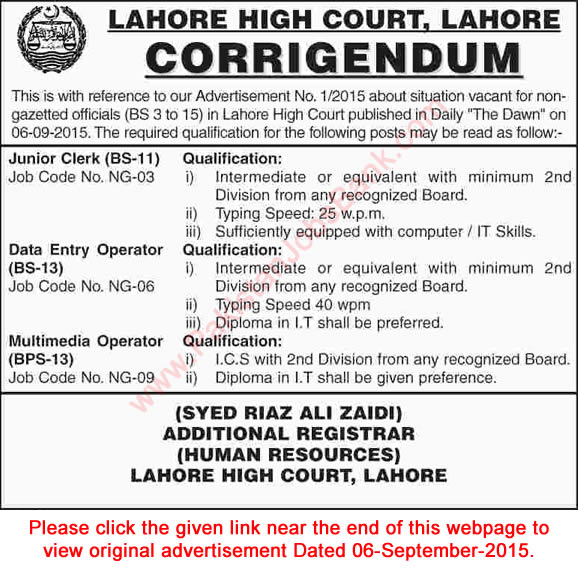 Corrigendum: Lahore High Court Jobs 2015 September Non-Gazetted Officials Revised Eligibility Criteria