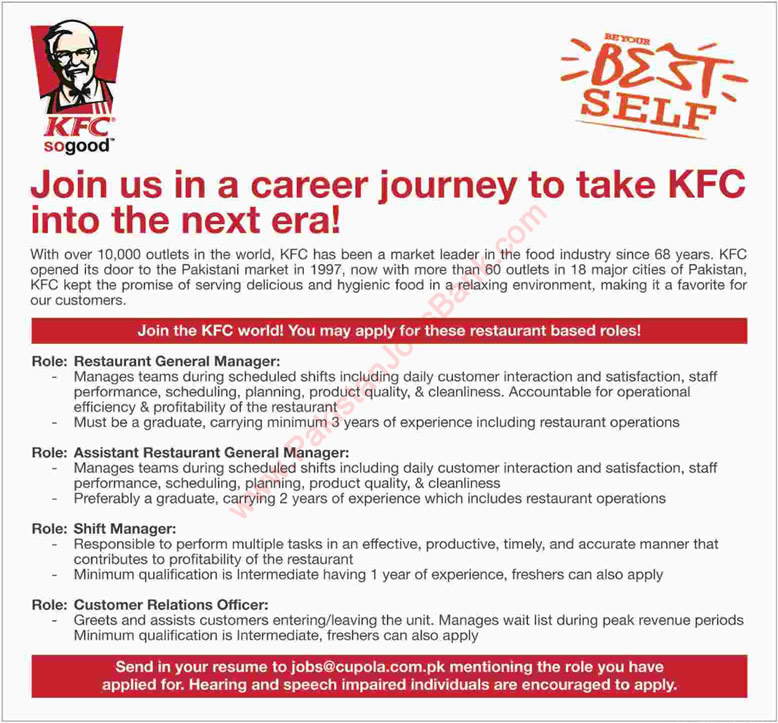KFC Pakistan Jobs 2016 April Customer Relations Officers & Managers Latest Advertisement