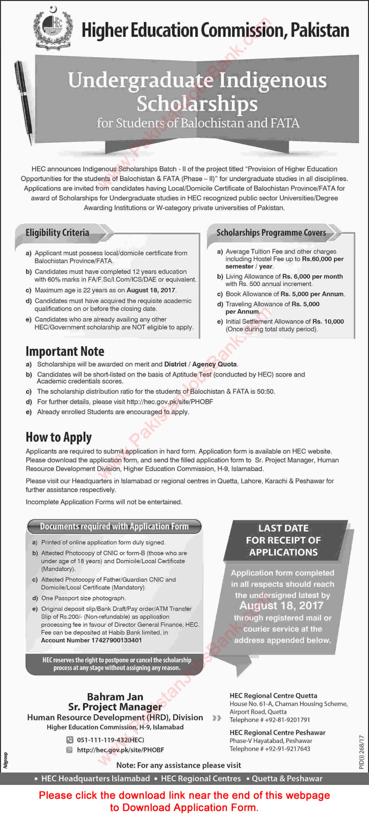 Ad_Dawn_Job_20170716_002 Online Application Form For Hec Indigenous Scholarship on