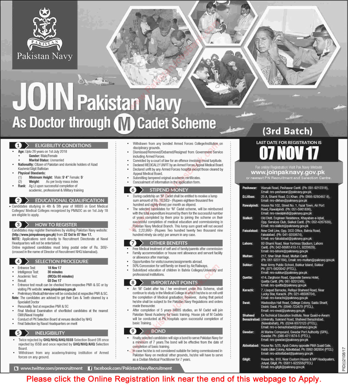 Join Pakistan Navy as Doctor 2017 October through M Cadet Scheme Online Registration Latest