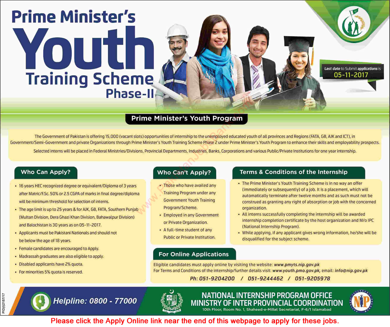 Prime Minister's Youth Training / Internship Program October 2017 Apply Online PMYTS Latest