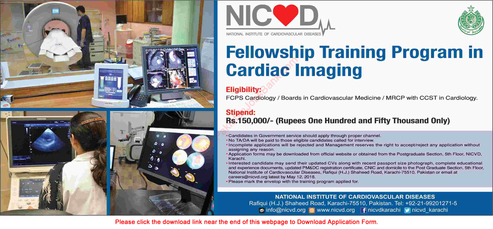 NICVD Jobs April 2018 May Application Form Fellowship Training Program in Cardiac Imaging Latest