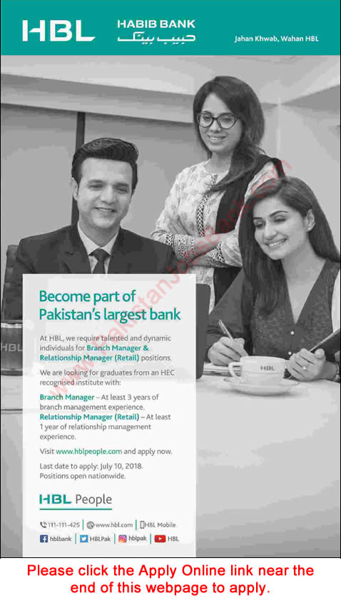 HBL Jobs July 2018 Apply Online Branch Managers & Relationship Managers Latest