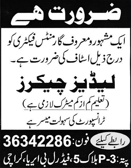 Ladys Checkers Required in a Garments Factory in Karachi