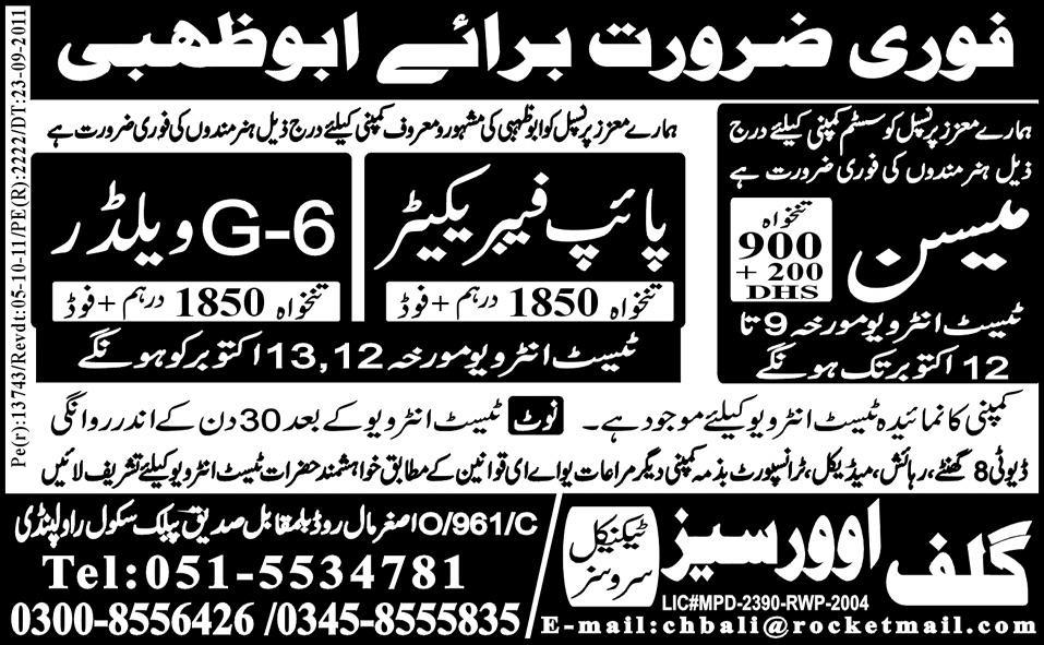 Urgently Required For Abu Dhabi