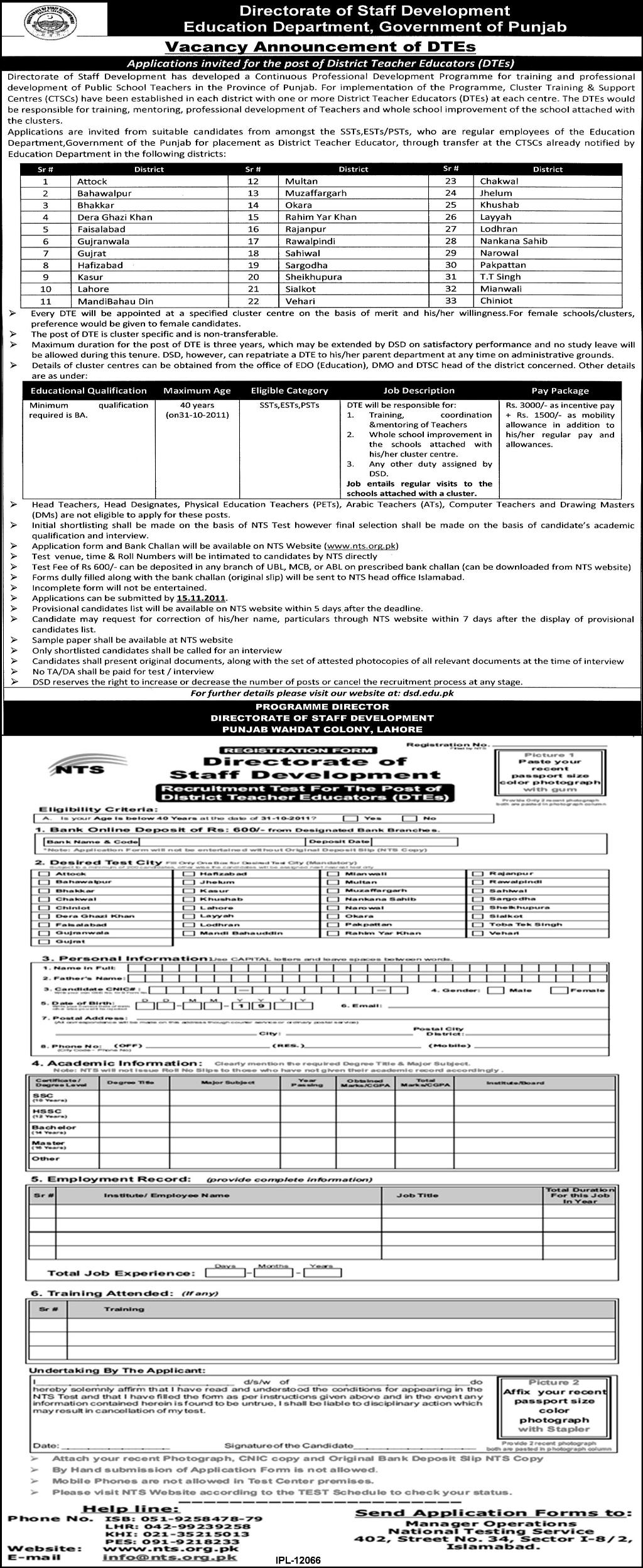 District Teacher Educators (DTEs) Required by the Government of the Punjab