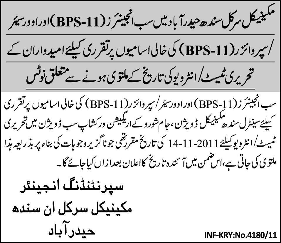 Mechanical Circle Sindh Hyderabad Required Sub Engineers