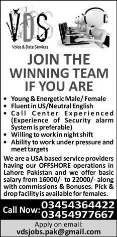 Voice & Data Services (VDS) Required Staff for Call Center