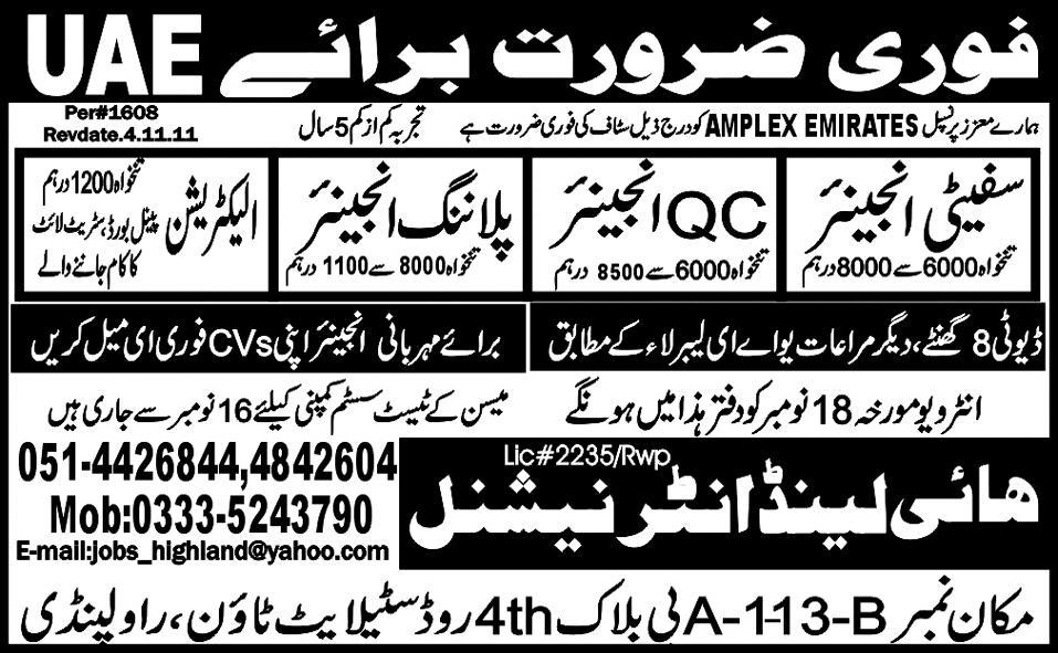 Engineers Required for UAE
