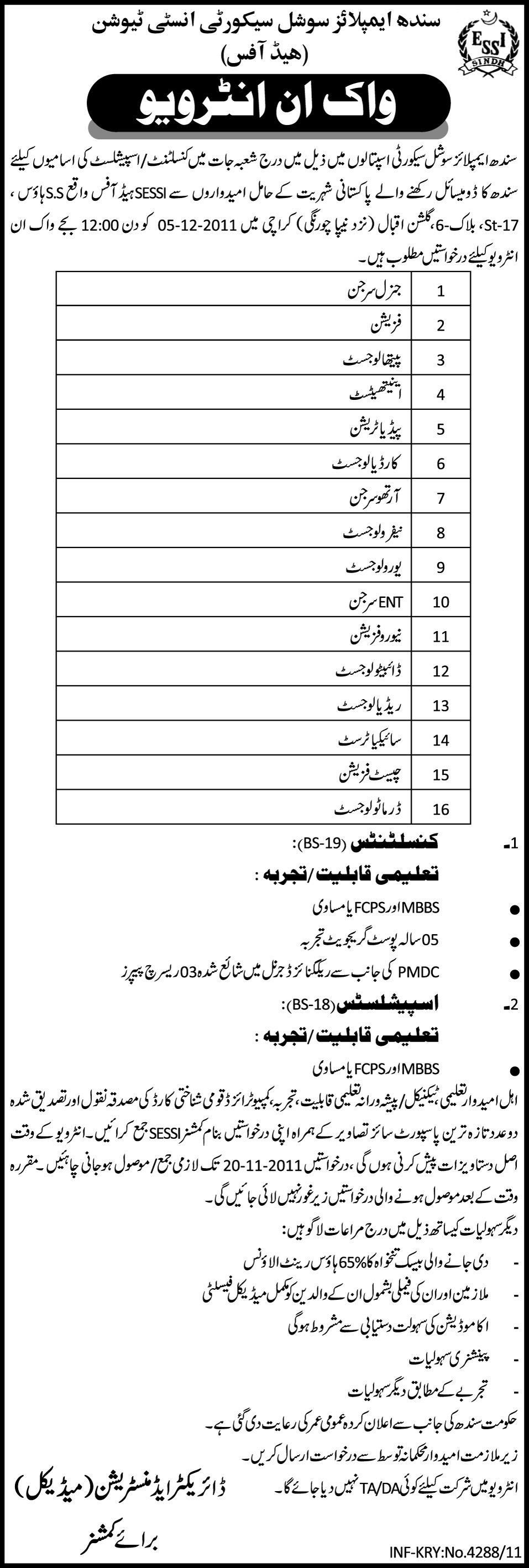 sindh employees social security instituition Sindh employees' social security institution (sessi) jobs 2017 for 1027+  vacancies (download cts application form) jun 25, 2017 09:50.