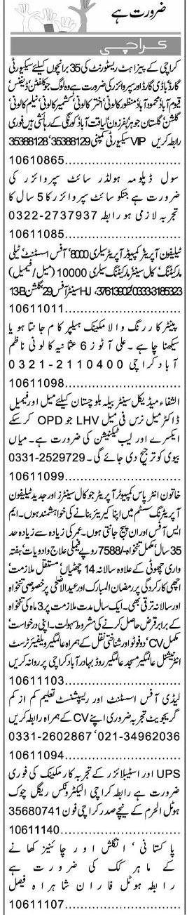 Misc. Jobs in Karachi Express Classified