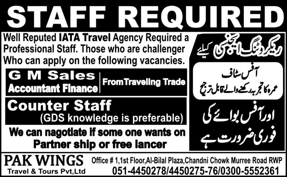 travel agent jobs images