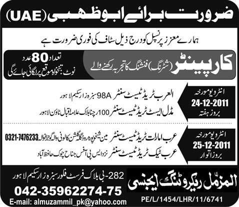 Carpenters Jobs in Abu Dhabi UAE