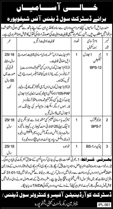District Civil Defence Office Sheikhupura Jobs Opportunity