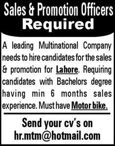 Sales & Promotion Officers Required for Lahore by a Multinational Company