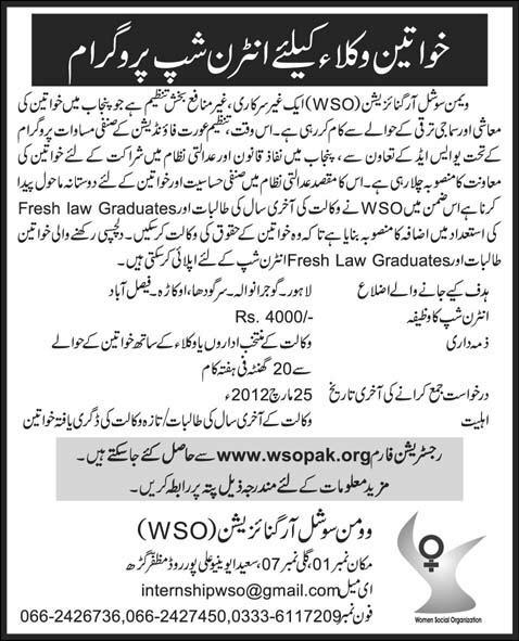Women Social Organization (NGO Jobs) Requires Female Law-Interns
