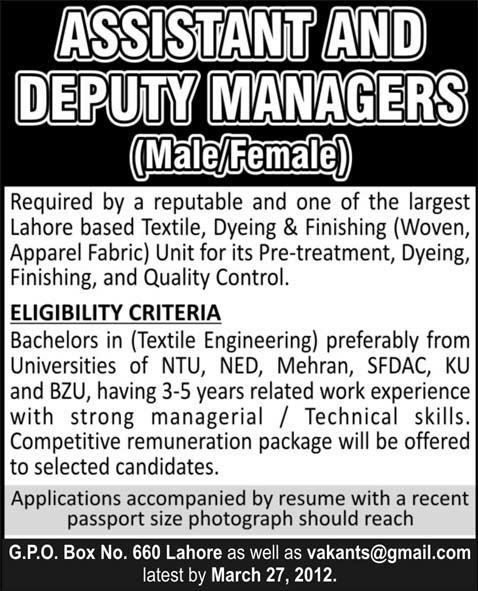 Assistant and Deputy Managers Required by Textile Industry