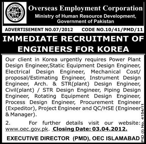 Overseas Employment Corporations, Engineers Jobs