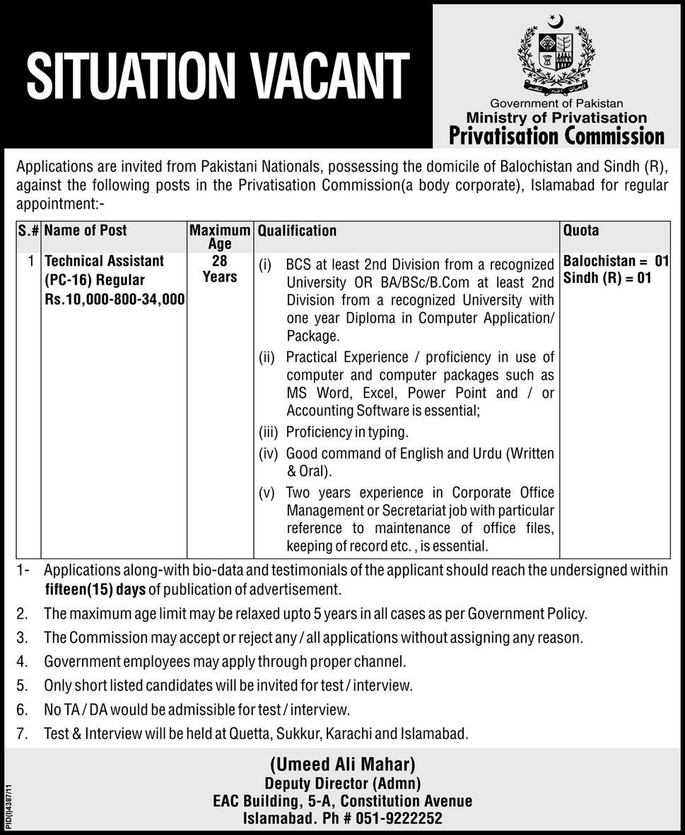 Ministry of Privatisation, Privatisation Commission (Govt) Jobs