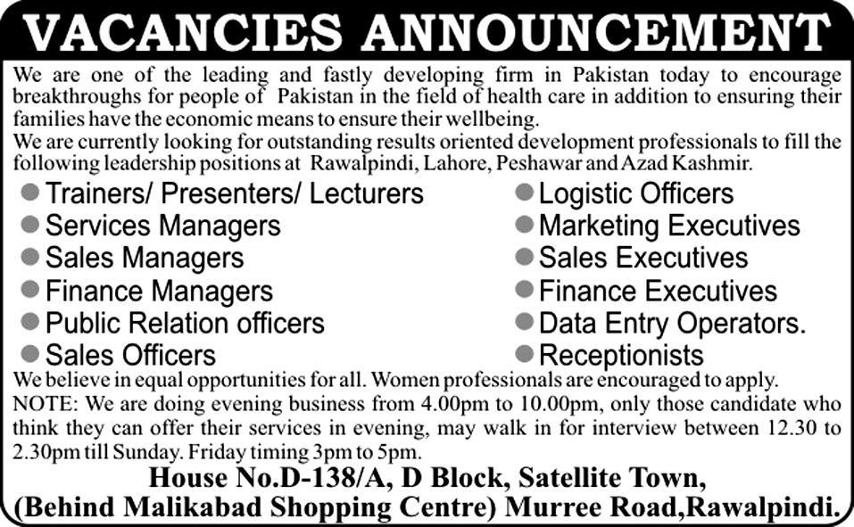 Health and Wealth Pakistan Jobs