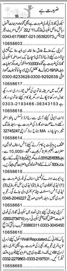 Classified Karachi Express Misc. Jobs 2
