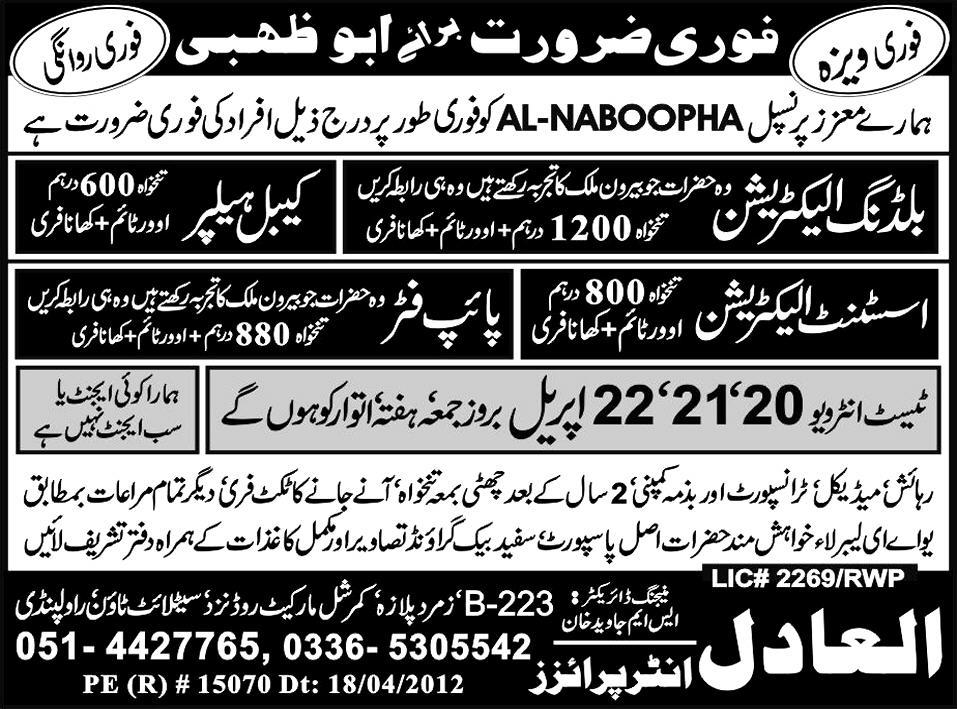 Building Electrician, Cable Helper and Pipe Fitter Jobs