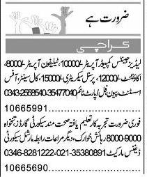 Classified Karachi Express Misc. Jobs 1