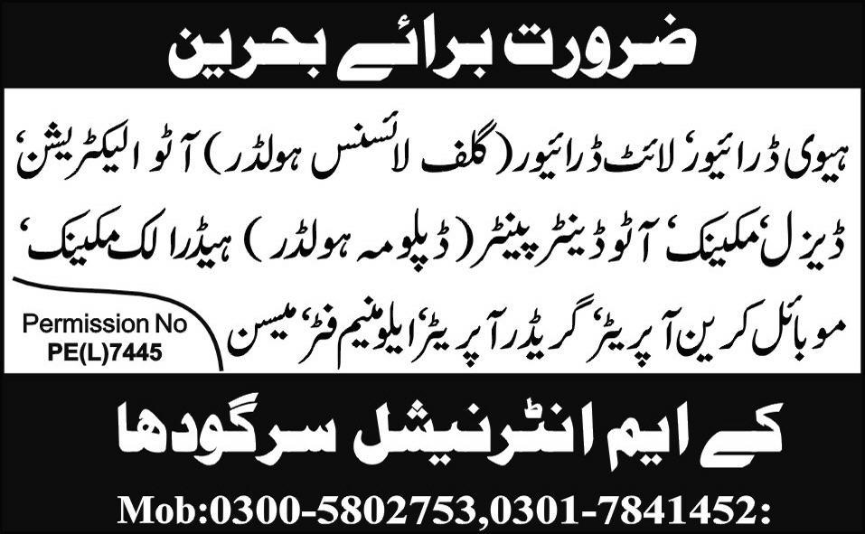 Drivers, Mechanic, Mason and Operators Jobs
