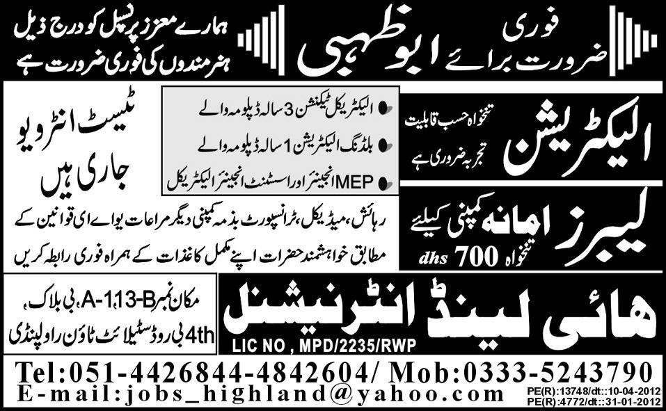 Electrician and Labors Jobs
