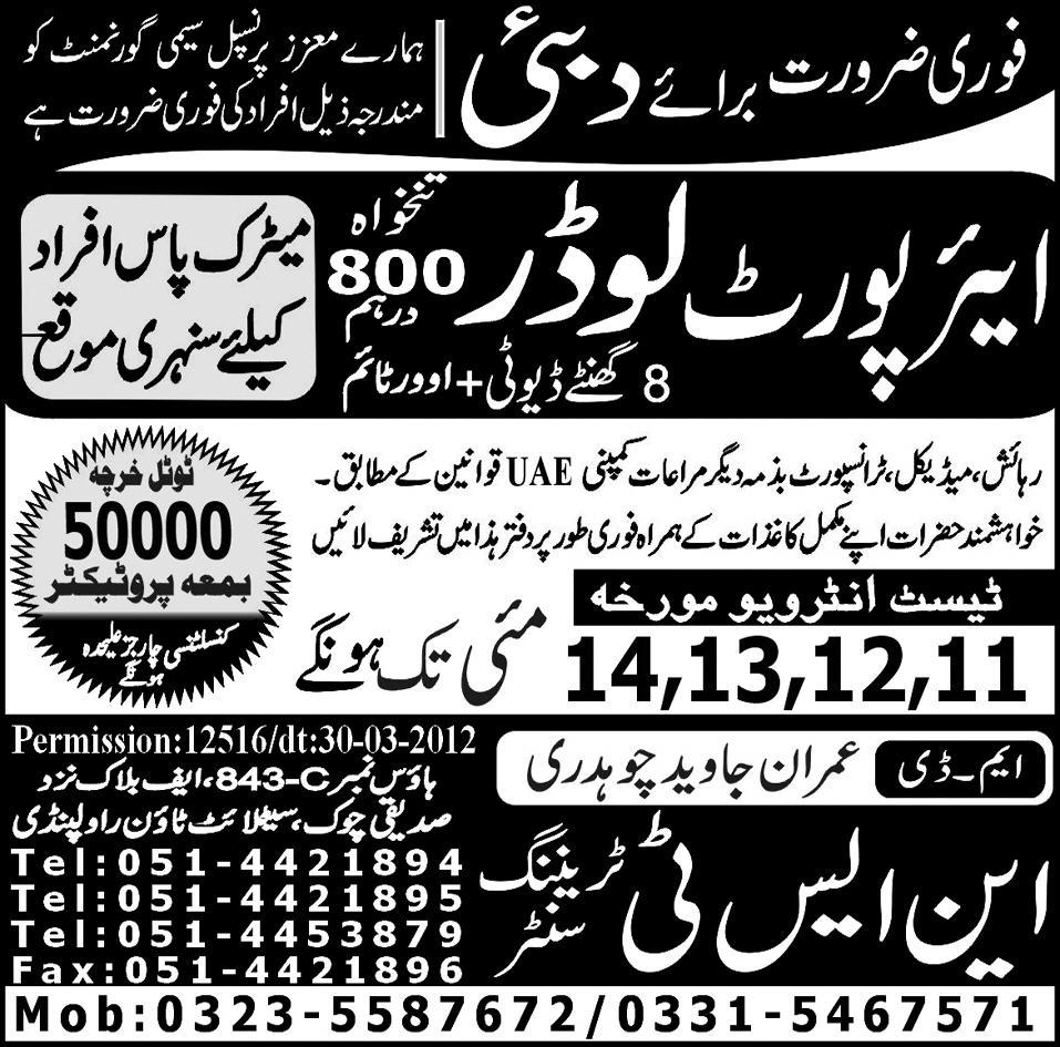 Airport Loader Required for Dubai
