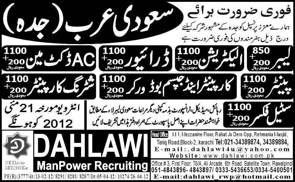 DAHLAWI Recruiting Agency Required Labours and Electricians for Saudi Arabia (Jeddah)
