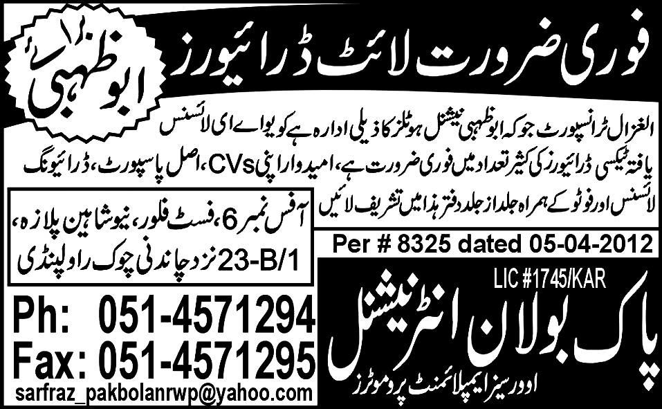 Drivers Required by Pak Bolan International Overseas Employment Promotors