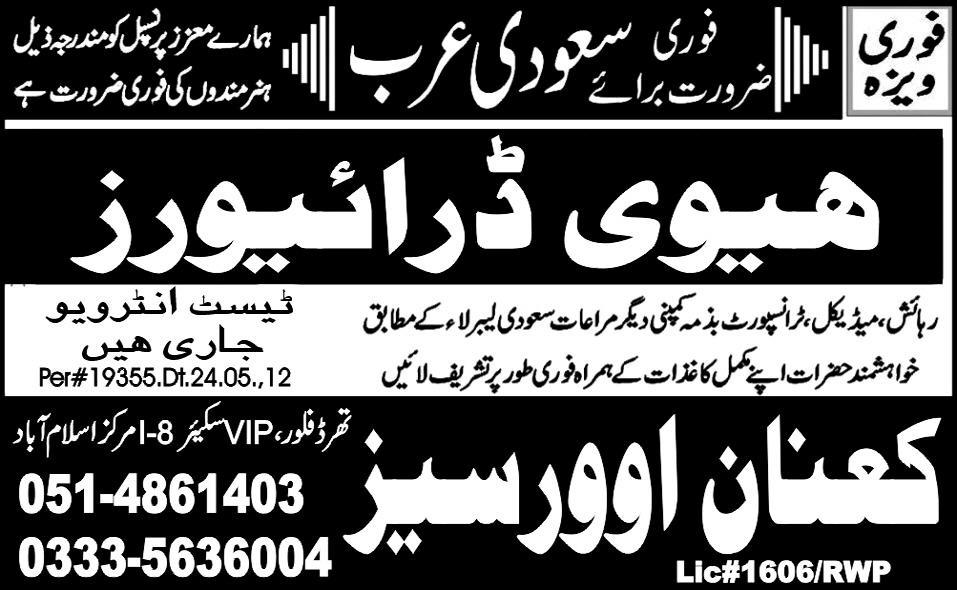 Heavy Drivers Required for Saudi Arabia