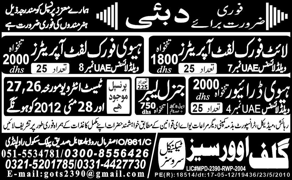 Gulf Overseas Technical Services Required Construction Staff