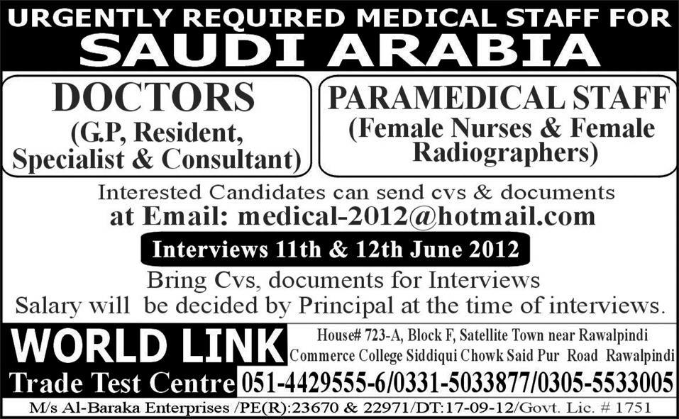 Doctors and Para Medical Staff Required for Saudi Arabia