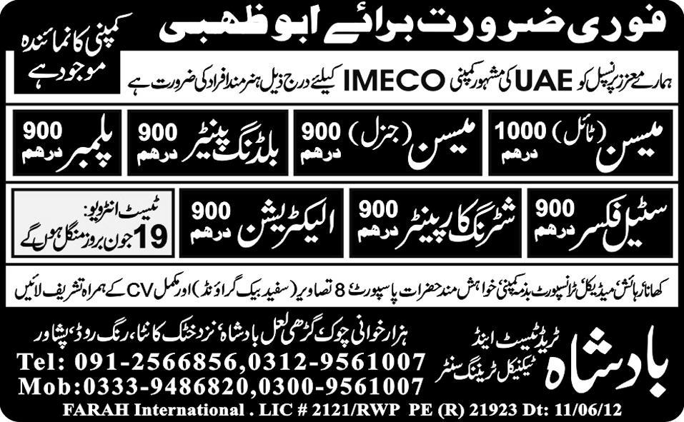 Construction Staff and Electricians Jobs