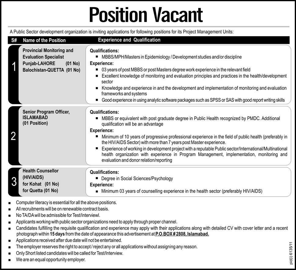 Health counseller and program officers required by a public sector health counseller and program officers required by a public sector organization ngo job yelopaper Gallery