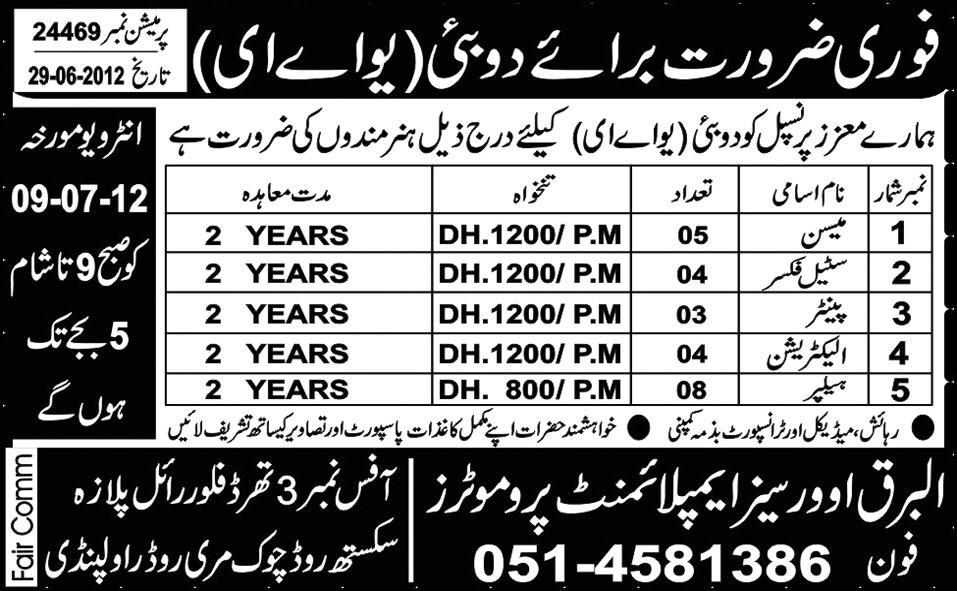Mason and Technical Staff Required for UAE