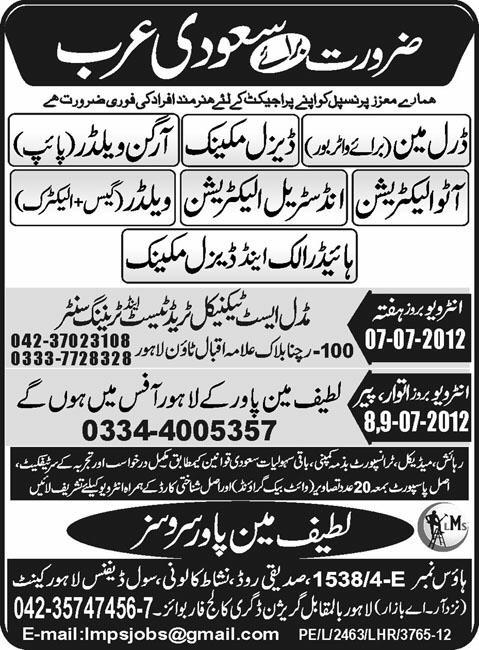 Drill Man, Diesel Mechanic and Industrial Electrician Jobs