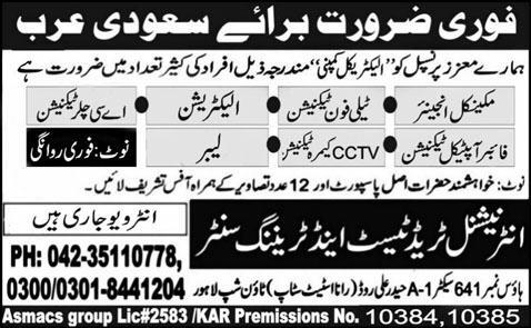 PABX Technician and Electrician Required for Saudi Arabia