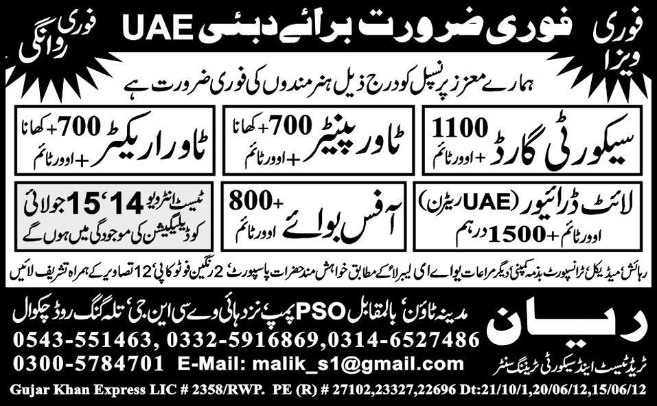 LTV Driver and Tower Erector Required for UAE