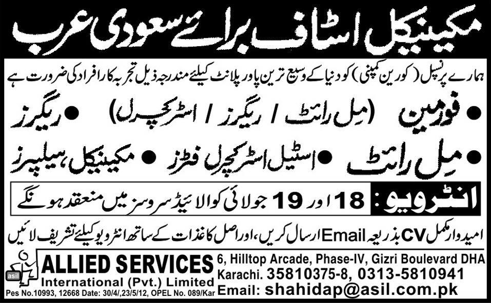 Foreman and Technical Staff Required for Saudi Arabia